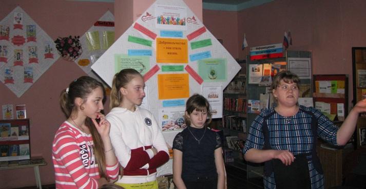 В учреждениях культуры с.Карловка