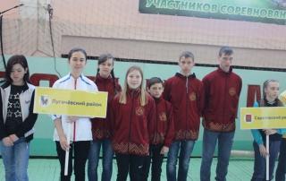 Региональный этап областного зимнего фестиваля ВФСК ГТО