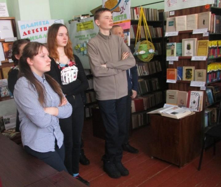 Информационные мероприятия в библиотеках