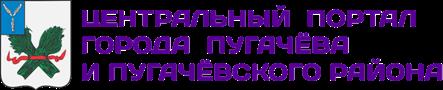Пугачев Logo