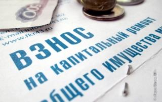 Уведомление о задолженности