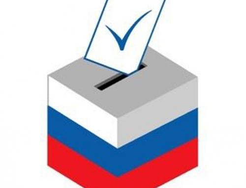 Ответственность за нарушение избирательного законодательства