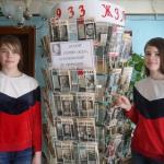 150-летие со дня рождения А.М. Горького