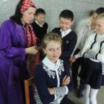 В ДК с.Давыдовка