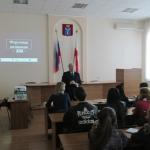 Молодежные форумы России