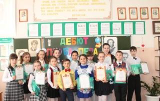 Межмуниципальный конкурс детского литературного творчества