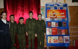 «Пионеры – герои Великой Отечественной войны»