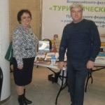 Книга о Пугачеве заняла 3 место во Всероссийском фестивале