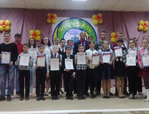 Награждение участников акции «Фестиваль профессий-2018»