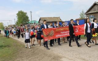 День Победы в Надеждинском МО