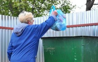 Административный штраф за сброс мусора