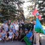 День воздушно-десантных войск в г. Пугачеве