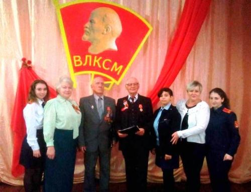 К 100-летнему юбилею образования ВЛКСМ