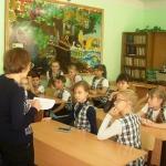 Пугачевские школьники знают свои права и обязанности
