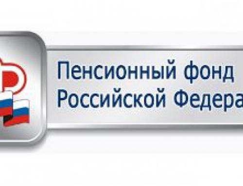 Сокращен срок оформления сертификата на материнский (семейный) капитал