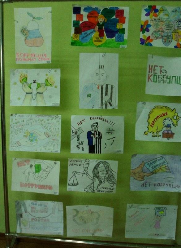 итоги конкурса детских рисунков «Скажем коррупции - « Нет!»