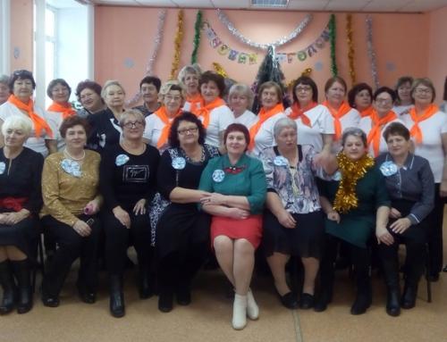 Клуб «Старость в радость» принимал гостей