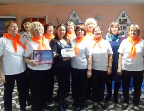 Закрытие Года добровольца в России