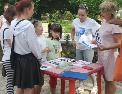 Сотрудники КЦСОН Пугачевского района напомнили детям о правилах дорожного движения