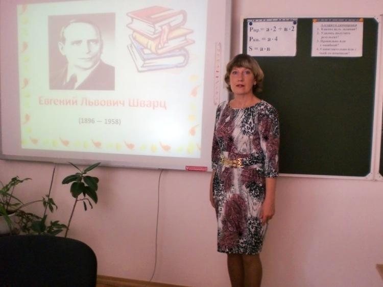 Пугачевские школьники заглянули в литературный сундучок