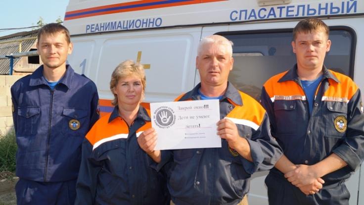 В Пугачеве впервые прошла акция «Закрой окно! Дети не умеют летать!»