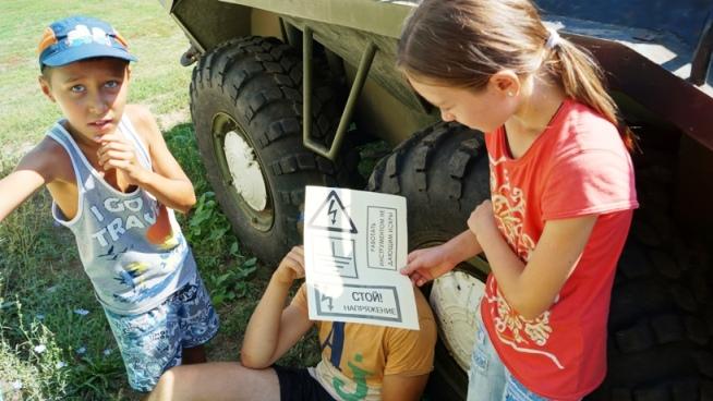 В Пугачеве реализуется проект «Лето под защитой»