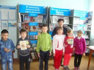 С творчеством А.Толстого познакомились читатели с.Камелик