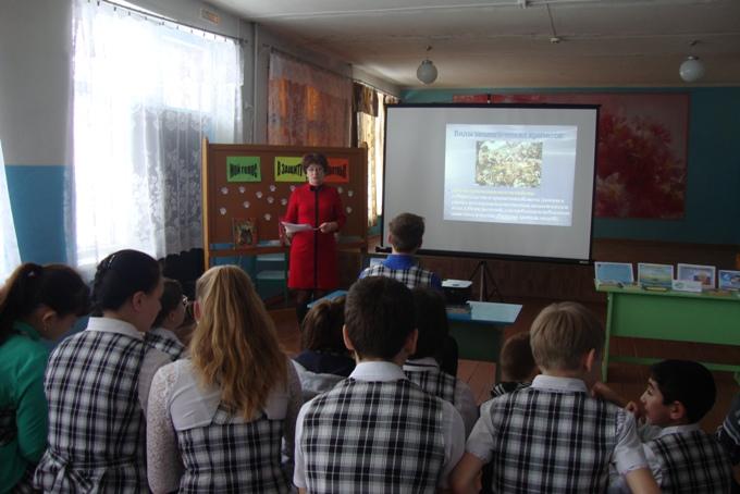 День экологических знаний для старшеклассников с. Красная Речка