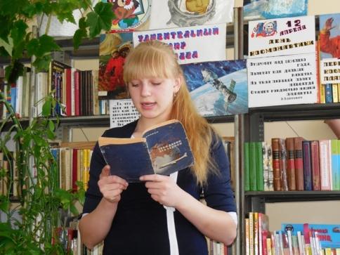 Библиотека п.Чапаевский приняла участие в акции