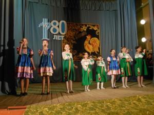 Праздничный концерт в Доме культуры села Давыдовка