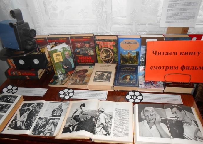 Жители п. Заволжский любят фильмы российского кинематографа