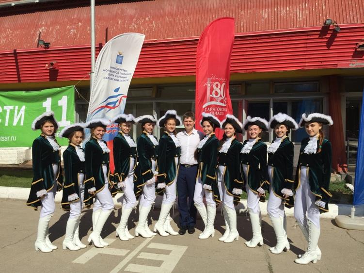 Молодежный форум прошел в Саратове