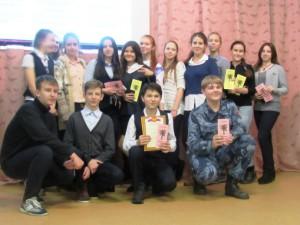 Пугачевские школьники  выбирают профессию