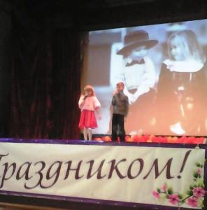 День народного единства в  ДК п.Чапаевский