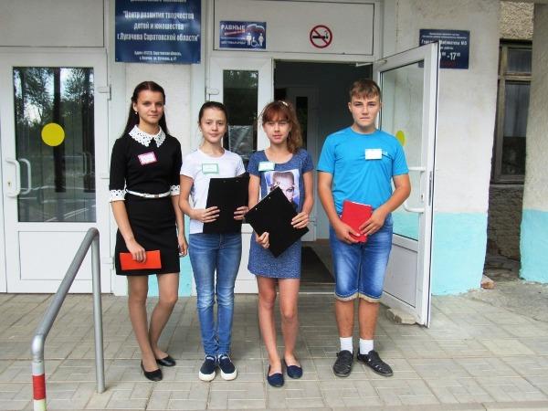 День открытых дверей в пугачевском ЦРТДЮ