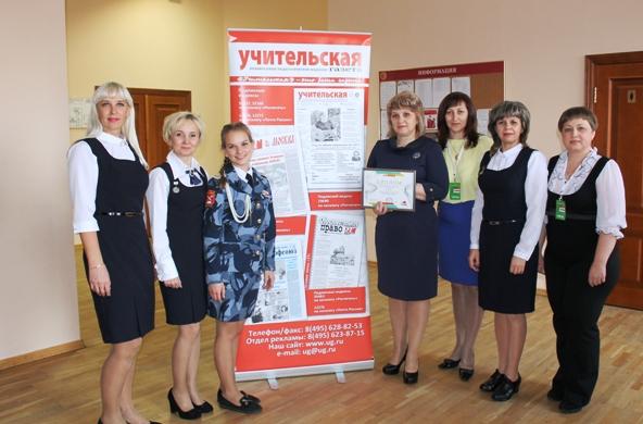 МОУ «СОШ №2 г. Пугачева» стала лауреатом всероссийского конкурса