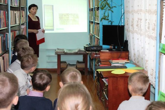 Первоклассники с.Давыдовка стали читателями библиотеки