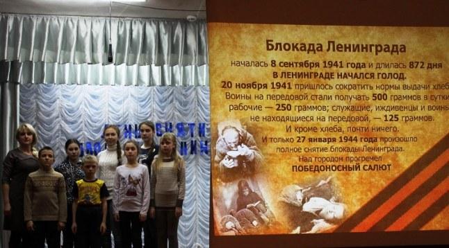 """""""Блокадный Ленинград"""" - тематические мероприятия в Пугачевском районе"""