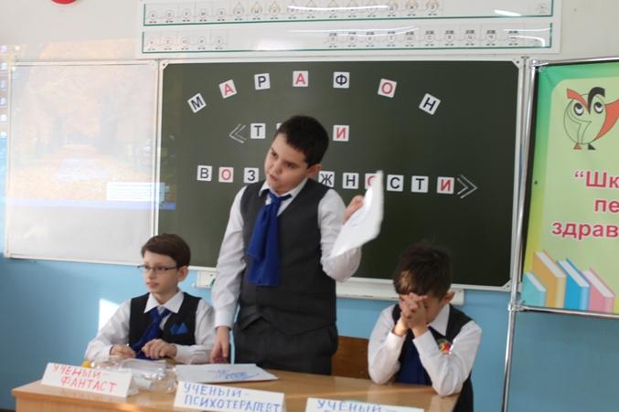 В Пугачеве прошел муниципальный этап  регионального марафона «Твои возможности»