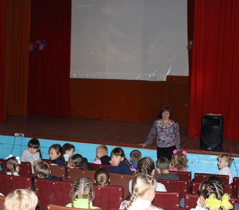 Презентация для школьников с.Рахмановка