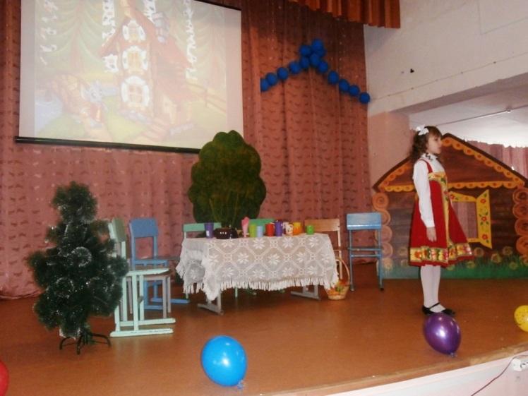 В Пугачеве прошел фестиваль инсценированной сказки
