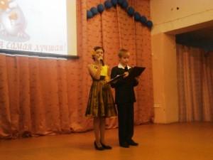 Воспитанники ЦРТДЮ поздравили мам