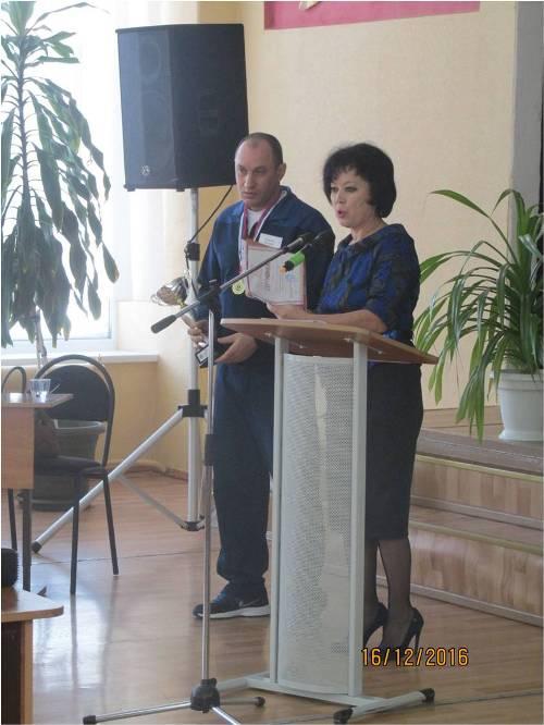 муниципальный семинар руководителей общеобразовательных учреждений