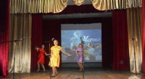 Праздничный концерт для женщин с. Камелик