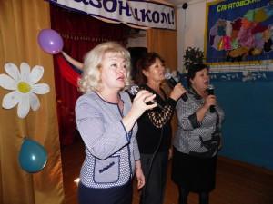 Концертная программа к Дню народного единства
