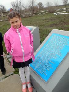 Школьники с.Рахмановка почтили память земляков, погибших в годы Великой Отечественной  войны