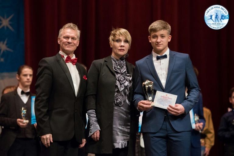 Победа пугачевского школьника  в международном конкурсе