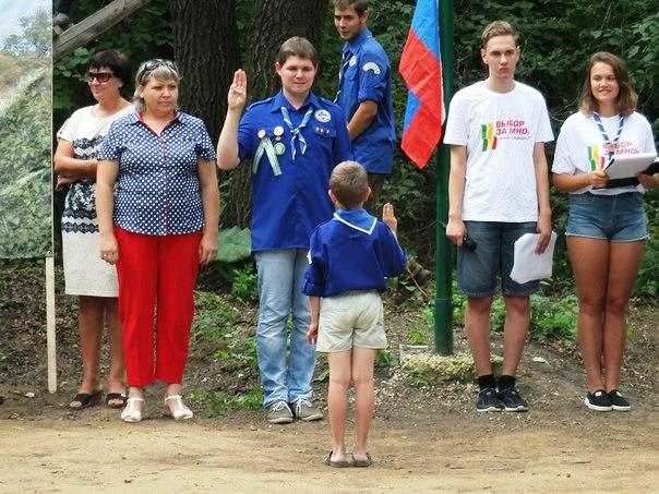 Скаутский лагерь «Иргиз – 2016» завершил свою работу